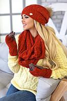 Зимний женский комплект «Арианда» (шапка, снуд и перчатки) Терракотовый
