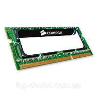 Память для ноутбука 4GB 1шт CORSAIR DDR3 SO-DIMM 1333Mhz