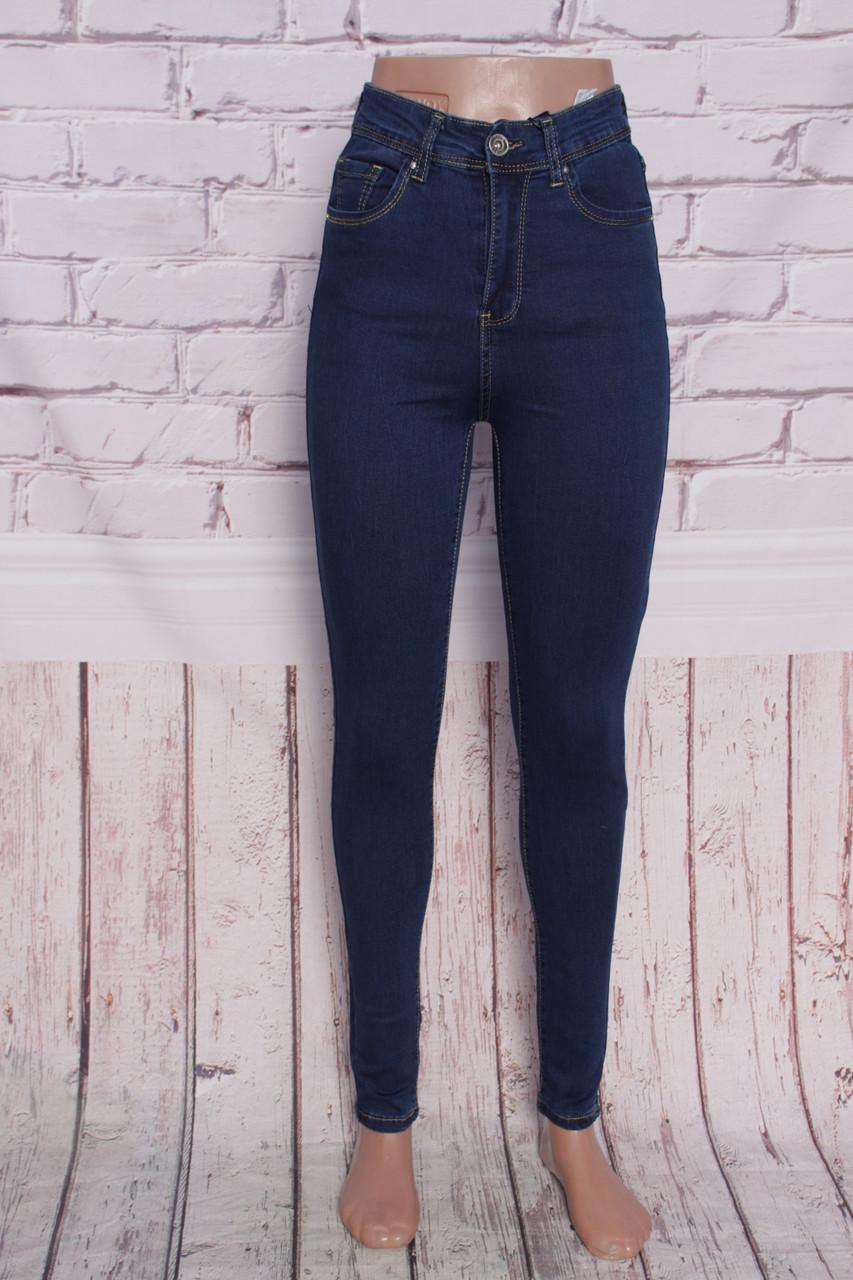 Модные женские джинсы с высокой посадкой (американка) M.Sara (код 5532)