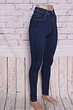 Модные женские джинсы с высокой посадкой (американка) M.Sara (код 5532), фото 2