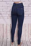 Модные женские джинсы с высокой посадкой (американка) M.Sara (код 5532), фото 3