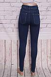 Модные женские джинсы с высокой посадкой (американка) M.Sara (код 5532), фото 4