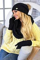 Зимний женский комплект «Арианда» (шапка, снуд и перчатки) Черный