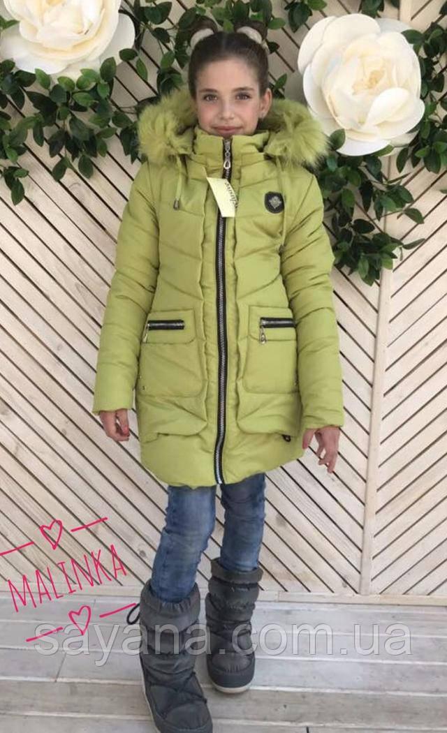 куплю детскую куртку
