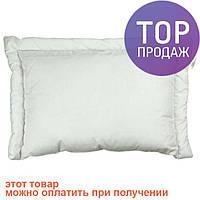 Подушка детская белая 40х60  / аксессуары для детской