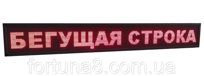 Бегущая LED строка, размер 143*25 см Красная, фото 2