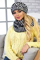 Зимний женский комплект «Бетти» (шапка и шарф-хомут) Черный