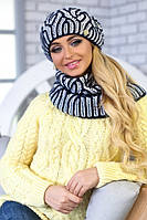 Зимний женский комплект «Бетти» (шапка и шарф-хомут) Джинсовый