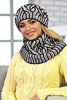 Зимний женский комплект «Бетти» (шапка и шарф-хомут) Коричневый