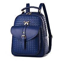 Рюкзак женский кожаный  с бантиком (синий)