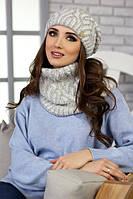 Зимний женский комплект «Бетти» (шапка и шарф-хомут) Светло-серый меланж