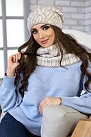 Зимний женский комплект «Бетти» (шапка и шарф-хомут) Светлый кофе