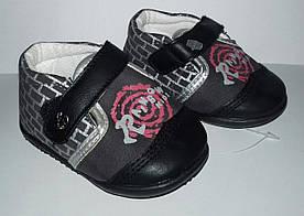 Детская обувь на липучке Saute Mouton (черная) 0-3мес.