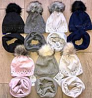 Зимний набор шапка и хомут