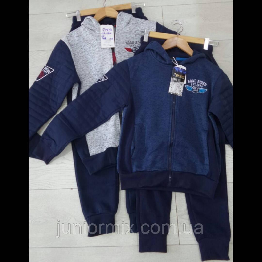 Оптом подростковые тёплые спортивные костюмы для мальчиков   GRACE