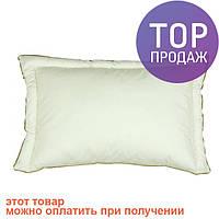 Подушка детская с искусственного лебединого пуха 40х60 / аксессуары для детской