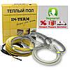 Теплый пол электрический Греющий кабель In-term 64 м. (6,4 - 10,2 м²) 1300 Вт