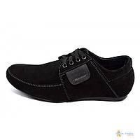 Туфли замшевые Van Kristi KN Black
