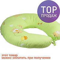 Подушка для кормления с наволочкой салатовая 65х65 / аксессуары для детской