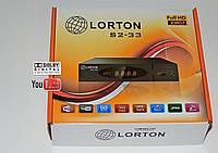 Спутниковый HD ресивер LORTON S2-33 Full HD