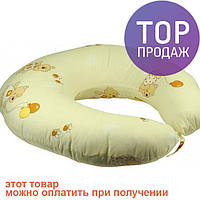 Подушка для кормления с наволочкой бежевая 65х65 / аксессуары для детской