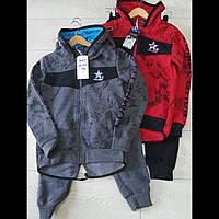 Детские тёплые спортивные костюмы для мальчиков оптом GRACE