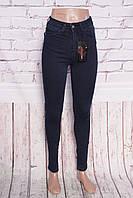 """Турецкие женские джинсы американка """"Hepyek """" Турция.(размеры 26-31.)"""