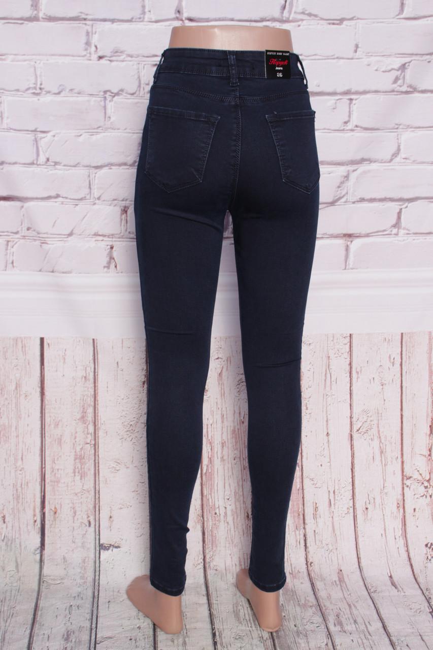 cbb26158c53 Турецкие женские джинсы американка