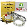 Теплый пол электрический Греющий кабель In-term 92 м. (9,2 - 14,7 м²) 1850 Вт