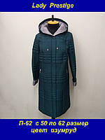 Пальто-плащ женское П-62 изумруд