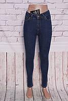 Женские  джинсы с высокой талией Kilroy