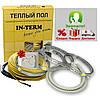 Теплый пол электрический Греющий кабель In-term ECO 116 м. (11,6 - 18,6 м²) 2330 Вт