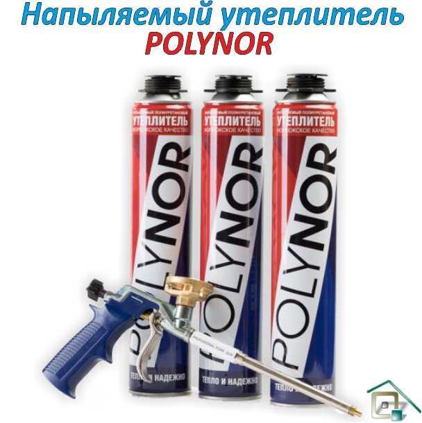 Напыляемый пенополиуретановый утеплитель нпу polynor купить терморасширяющаяся противопожарная мастика, 310 мл