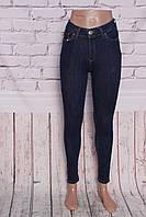 Женские джинсы американка Kilroy синего цвета ( код 1449) 25-30разм