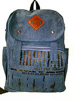 Рюкзак городской джинс