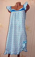 Женская ночнушка, 50 размер