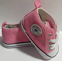 Розовые  пинетки-кеды для девочки Converse