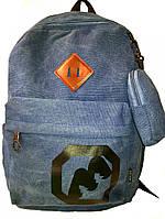 Рюкзак городской с ключницой