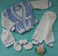 Вязанный набор для новорожденного
