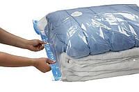 Вакуумный пакет для одежды 60*70 см (97584)