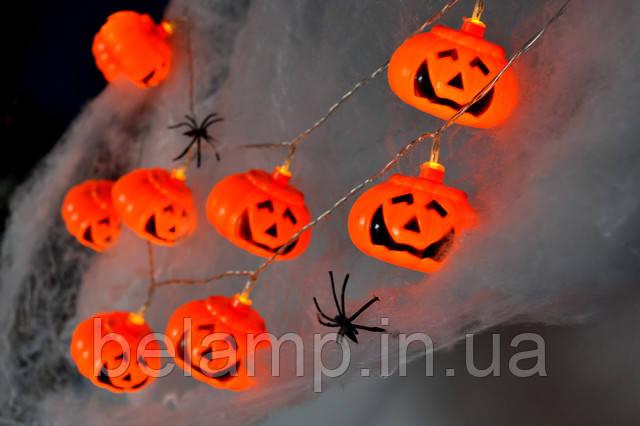 Светодиодная гирлянда из тыков на Хэллоуин киев