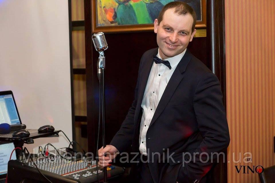 Музыка на свадьбу - Организация праздников. Ведущая Владлена. в Харькове