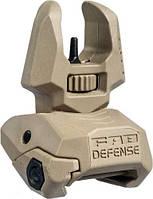 Мушка складная FAB Defense FBS на планку Picatinny
