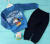 "Теплый костюм на мальчика 1-3 лет ""Бруклин"""