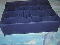 Органайзер для белья на 16 ячеек, синий 35х27х10 см