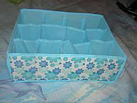 Органайзер для белья на 12 ячеек -  голубой цветы 29х23х10 см