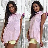 Рубашка с запахом асимметричный подол без рукавов С, М, Л, фото 5