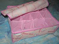 Органайзер для белья с крышкой на 12 ячеек -  розовый барашки 29х23х10 см