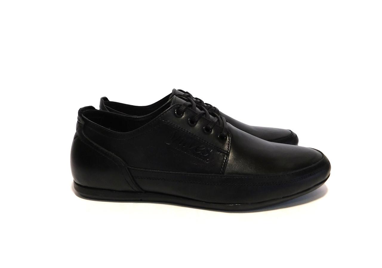 Туфли комфорт Yuves М23 черные, кожа - Интернет-магазин обуви