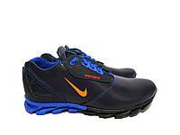 Кроссовки Nike 10087
